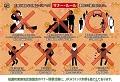 20代以上の男女向け マナー啓蒙活動告知ティッシュの店舗設置(京都)