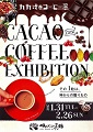 cacaocoffee_s