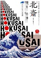hokusai_s
