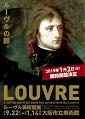 louvre_a_s