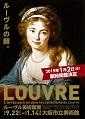 louvre_b_s