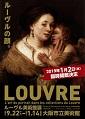 louvre_c_s