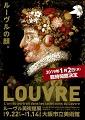 louvre_d_s