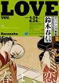美術館 集客促進企画 ポスター掲出・チラシ設置(大阪)